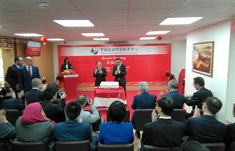 سفير الصين بالقاهرة يفتتح مركز خدمة طلب التأشيرات الصينية | صور