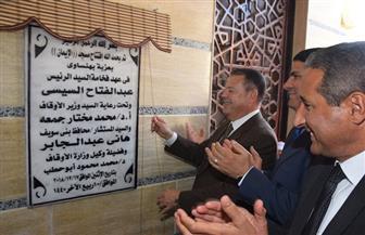 محافظ بني سويف يفتتح مسجد الإيمان بإهناسيا | صور