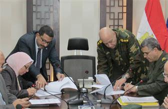 بروتوكول تعاون بين هيئة التأمين الصحي والخدمات الطبية بالقوات المسلحة   صور