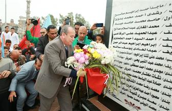 محافظ كفر الشيخ يفتتح النصب التذكارى للشهداء بالحامول | صور