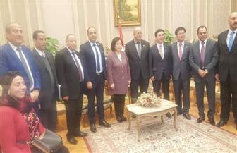 وفد كوري يزور البرلمان ويشيد بمناخ الاستثمار بمصر   صور
