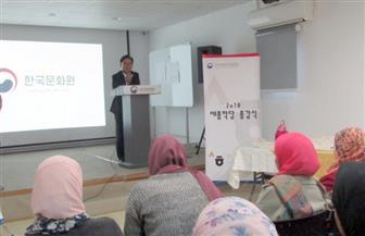 """مدير """"الثقافي الكوري"""": الطلبة المصريون أبهروني بقدرتهم علي تعلم اللغة الكورية"""
