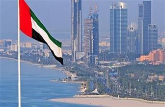 الإمارات تستضيف مؤتمرا للمصالحة الأفغانية وسط نتائج إيجابية
