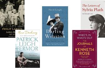 """ماذا يقرأ العالم؟ ترشيحات الديلي ميل لكتب """"السيرة الذاتية"""" الأفضل في 2018"""