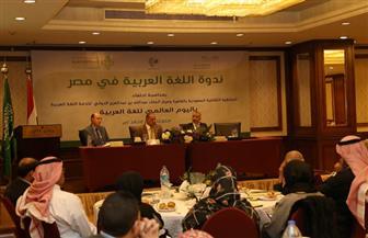 الملحقية الثقافية السعودية تحتفي باليوم العالمي للغة العربية في مصر   صور