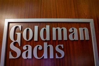 "ماليزيا توجه الاتهام لـ""مصرفي سابق"" آخر بجولدمان ساكس في قضية ""وان. ام. دي. بي"""