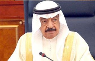 الحكومة البحرينية تتقدم باستقالتها للملك حمد بن عيسى