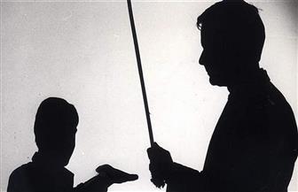 ما حكم ضرب المدرسين للتلاميذ الصغار في المدارس؟