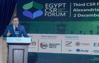 لتحسين جودة حياة المواطن.. انطلاق الملتقى الثالث للمسئولية المجتمعية بالإسكندرية | صور