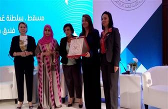 مصر تفوز بالمركز الثاني لجوائز الدراسات المتميزة عن المرأة العربية  صور