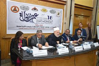 جامعة القاهرة تحتفل باليوم العالمي للغة العربية بحضور علي جمعة وسفير كازاخستان بالقاهرة | صور