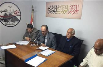 """""""الحركة الوطنية"""" يبحث انضمامه لتحالف الأحزاب المصرية"""