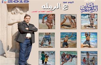 """شاكر عبدالحميد يفتتح """"المرئي واللامرئي في لوحات إبراهيم شلبي"""".. 2 يناير"""