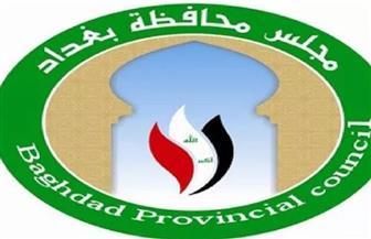 """مجلس محافظة بغداد يختار محافظا جديدا من """"ائتلاف دولة القانون"""""""