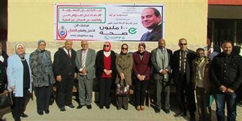 """رئيس """"هيئة التأمين الصحي"""" تتفقد مدرسة الورديان بالإسكندرية ضمن مبادرة  """"١٠٠ مليون صحة""""   صور"""