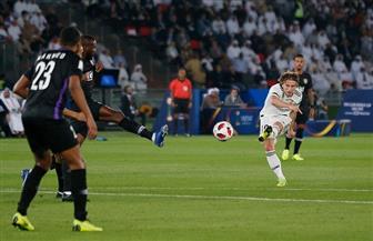 ريال مدريد يتقدم على العين بهدف مودريتش في الشوط الأول