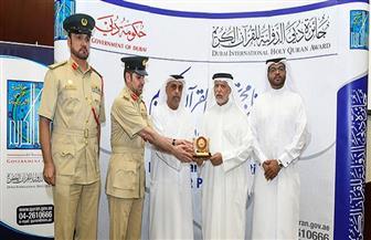 """""""دبي للقرآن الكريم"""" تكرم نزلاء المؤسسات العقابية والإصلاحية ضمن برنامج التحفيظ في السجون"""