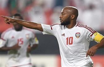 كأس آسيا 2019.. زاكيروني يستدعي مطر إلى تشكيلة الإمارات رغم الإصابة