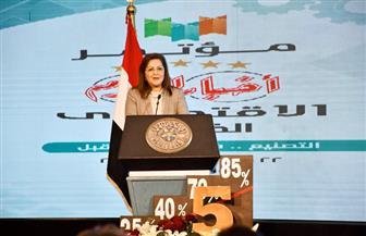 وزيرة التخطيط: توفير 5.5 مليون وظيفة ومضاعفة النمو الصناعي إلى 11% في 2022