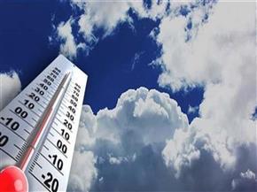 تعرف على درجات الحرارة للمدن العربية والعالمية غدا
