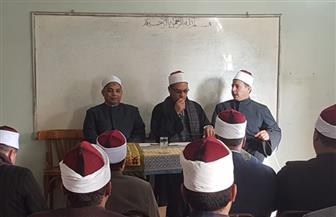 وكيل أوقاف كفر الشيخ بالوجه البحري يجتمع بالقيادات بحضور المفتشين وأئمة المساجد