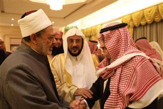 وزير الشئون الإسلامية السعودي: التعاون مع الأزهر يهدف إلى مكافحة التطرف| صور