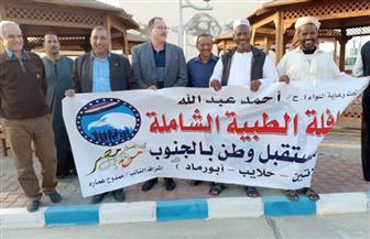 انطلاق القافلة الطبية المجانية لحزب مستقبل وطن بمدينة الشلاتين