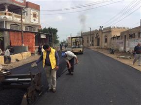 بدء رصف شوارع مدينة مرسى مطروح