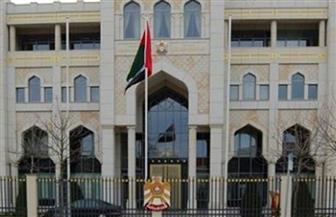 الإمارات تعلن عودة العمل في سفارتها بسوريا
