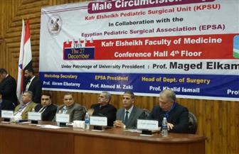 """عقد الملتقى العلمي الأول حول """"ختان الأطفال الذكور"""" بكلية الطب بجامعة كفر الشيخ"""