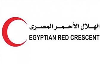 الهلال الأحمر المصري مستمر في تنفيذ تدخلات ميدانية لمواجهة فيروس كورونا