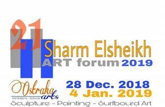 """انطلاق فعاليات ملتقى """"شرم الشيخ الدولى للفنون"""" بمشاركة  30 فنانًا تشكيليًا عالميًا  صور"""
