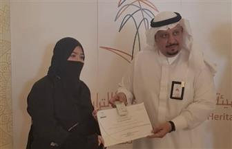 السعودية تصدر أول رخصة نسائية للإرشاد السياحي
