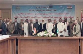 الاجتماع الأول لفريق العمل المصري - السعودي بالقاهرة يتابع توصيات اللجنة الوزارية