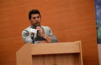 وزير الشباب والرياضة يلتقي شباب السويس في لقاء حواري مفتوح