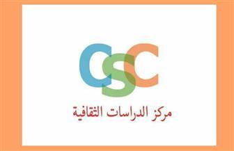 """""""الرواية المعاصرة وإشكالية الهوية"""" بجامعة عين شمس.. غدا"""