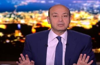 عمرو أديب: الدولة مهتمة بالمواطن.. وهناك مفاجأة للمصريين