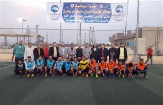 """انطلاق فعاليات الدورة الرياضية لـ""""مستقبل وطن"""" في الفيوم على كأس """"عبد التواب"""""""