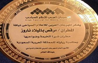 الأنبا مرقس يتسلم درع المهرجان العربي للإعلام السياحي.. ويشكر المسئولين بالسعودية