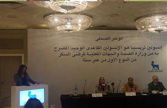 خبراء: 16.7 مليون مصاب بالسكر في مصر عام 2040.. وإنسولين جديد للأطفال من عمر عام