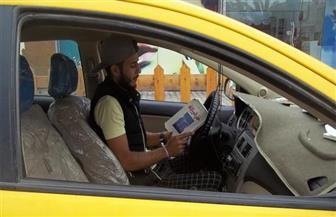 """""""تاكسي القراءة"""" في البصرة يمنح كتابا مجانيا ولا يسمح بالهواتف"""
