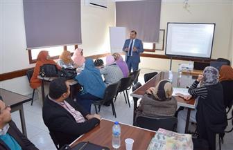 جامعة سوهاج تنظم برنامجا تدريبيا عن معايير اعتماد مؤسسات التعليم العالي   صور