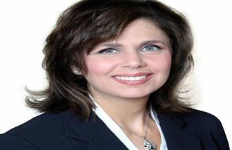 السفارة المصرية بكندا تهنئ غادة مالك لفوزها بالانتخابات التمهيدية للمحافظين