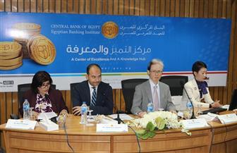 مصر واليابان تتبادلان خبرات إدارة السياسة النقدية بندوة المعهد المصرفي المصري