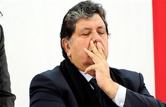 رئيس بيرو السابق يطلق الرصاص على نفسه أثناء محاولة اعتقاله