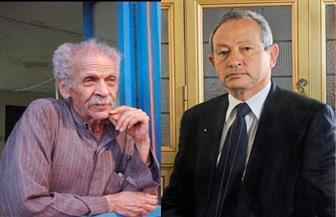 نجيب ساويرس: اشتريت منزل أحمد فؤاد نجم وسأحوله إلى متحف لمقتنياته