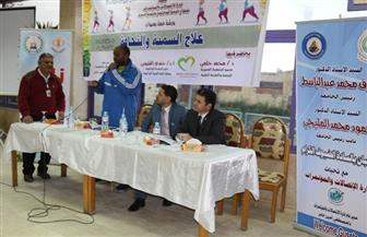 افتتاح ورشة عمل لعلاج السمنة والنحافة بجامعة المنصورة | صور