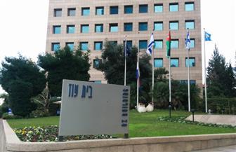 إسرائيل تحتج على صورة لوزيرة أردنية تدوس على صورة للعلم الإسرائيلي