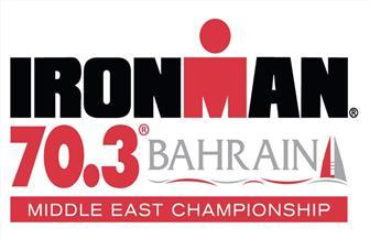 38 متسابقا مصريا بتحدى الرجل الحديدى ببطولة الشرق الأوسط فى البحرين