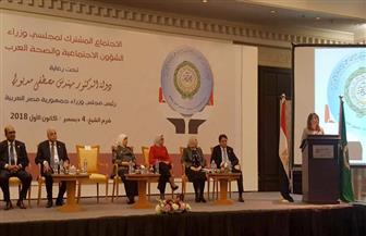 انطلاق فعاليات مجلس وزراء الشئون الاجتماعية والصحة العرب بشرم الشيخ| صور
